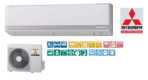 Image of mitsubishi air conditioning unit